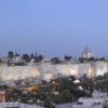Hotel Mamilla, Jerusalem